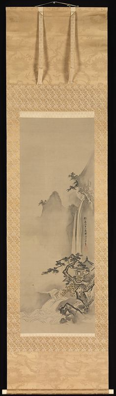Seasonal landscapes in a Chinese style evoking summer and winter flank an imaginary portrait of Shennong (Japanese: Shinnō), the legendary Chinese emperor and reputed inventor of agriculture and herbal medicine Art Painting, Japanese Art, Poster Prints, Korean Art, Art, Eastern Art, Prints, Ink Painting, Zen Art