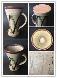 益子焼 Mashiko-yaki. 濱田 庄司 Hamada Shōji (December 9, 1894 – January 5, 1978) was a Japanese potter. He was a significant influence on studio pottery of the twentieth century, and a major figure of the mingei folk-art movement, establishing the town of Mashiko as a world-renowned pottery centre.