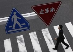 Japan Might Change All Its Stop Signs for Confused Foreigners