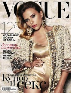 Scarlett Johansson Covers Vogue Russia October 2012