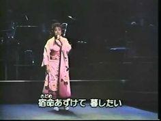 夫婦坂 都はるみ 18 1990' UPL-0017 Kimono Top, Formal Dresses, Music, Youtube, Tops, Women, Fashion, Dresses For Formal, Musica