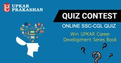 Think you're smart? Take our quiz and test your knowledge! #SSCCGLQuiz