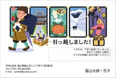 【ご当地デザイン:富山】 置き薬はいざという時ありがたい存在ですね #引越しはがき #富山