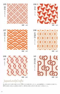 Japanese Traditional Kimono Patterns, Japanese Cross Stitch Book, Chic & Simple Hand Embroidery Designs, Easy Tutorial, DMC Floss, B1870