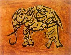 Calligraphy Art Exhibition: November 2010