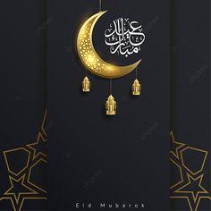 Eid Mubarak Photo, Eid Mubarak Wallpaper, Eid Al Adha Greetings, Ramadan Background, Gift Box Design, Arabic Pattern, Greeting Card Template, Islamic Wallpaper, Music Artwork