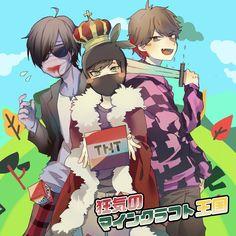 Youtubers, Japan, Anime, Fictional Characters, Cartoon Movies, Anime Music, Fantasy Characters, Japanese, Animation
