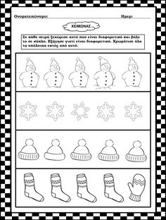 Kindergarten Worksheets, In Kindergarten, Snowman Games, Winter Activities For Kids, Snow Fun, Early Education, Occupational Therapy, Winter Time, Holiday Crafts