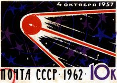 Vintage Soviet Stamps About Space