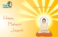 I always ask Lord Mahavir to give you what you DESERVE, Not what you DESIRE...!! It is because your Desires may be few...! But you Deserve a LOT...! Happy Mahavir Jayanti!