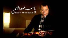 الموسيقار ياسر عبد الرحمن -  فارس بلا جواد | Yasser Abdelrahman - Horsem...