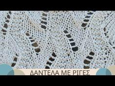 Δαντελα με ριγες. - YouTube Crochet, Youtube, Tricot, Ganchillo, Crocheting, Knits, Youtubers, Chrochet, Youtube Movies