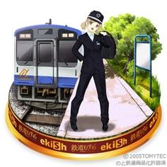 和倉ななお(鉄道むすめ)