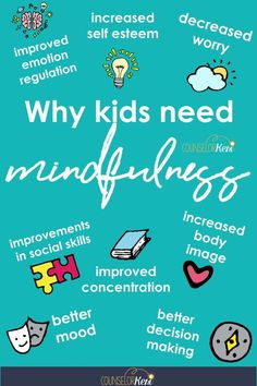 Why do your kids need a mindfulness practice? Check out these benefits of mindfulness for kids and get started on your own mindfulness journey! Mindfulness activities for kids are a must for classroom Benefits Of Mindfulness, Mindfulness Exercises, Mindfulness For Kids, Mindfulness Activities, Mindfulness Practice, Mindful Activities For Kids, Meditation Kids, Teaching Mindfulness, Coping Skills
