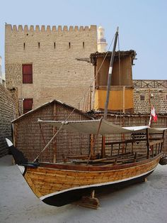 Al-Fahidi Fort, built in 1799, is home to the Dubai Museum, and is thought to be Dubai's oldest building. Located in the heart of the Dubai city, Al-Fahidi Fort is one of the most important historical monuments in Dubai. In the past the fort was used to defend the town from warlike neighbouring tribes. It has also served, at various times throughout history as the seat of government, the ruler's residence, a store for ammunition, and a jail.