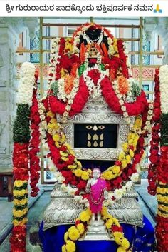 8 Best Sri Raghavendra Swamy Mutt Bangalore images in 2017