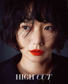 Bae Doona Looks Mysterious For High Cut Vol. Female Actresses, Korean Actresses, Korean Beauty, Asian Beauty, High Cut Korea, Bae, Asian Eye Makeup, Asian Eyes, Thing 1