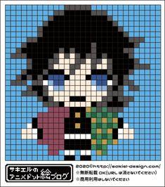 Easy Pixel Art, Pixel Art Grid, Cross Stitch Art, Cross Stitch Embroidery, Cross Stitch Patterns, Hama Beads Design, Diy Perler Beads, Pixel Pattern, Pattern Art
