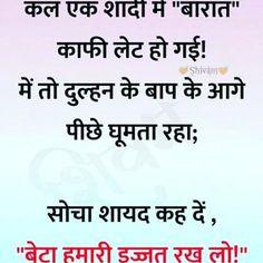 100 Funny Jokes, Hindi Very Funny Jokes, Unlimited Funny Hindi Jokes Pics - BaBa Ki NagRi