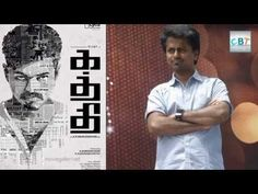 Vijay,s Kaththi  movie  in new Trouble!