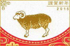 【2015年】お正月・年賀キャンペーンサイトまとめ24選