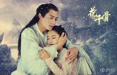 Fantasy Wuxia C-drama The Journey of Flower Releases Intense Long Preview | A Koala's Playground