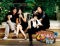 Coffee Prince (Korean drama) - girl pretends to be boy to work in a cafe. Boss falls in love with her/him and the fun and dilemma ensues. Good acting.