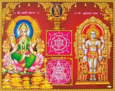 Lakshmi Maa, Lord Kubera  (via ebay: Indian_ash)