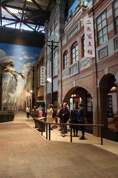 國立臺灣歷史博物館  Taiwan