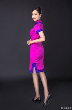 Dress Skirt, Lace Skirt, Women With Beautiful Legs, Office Skirt, Cheongsam Dress, Military Women, China Girl, Pantyhose Legs, Cabin Crew