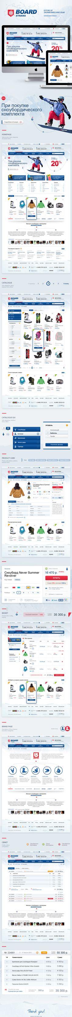 Board-strana.ru by tdeser , via Behance