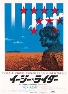Easy Rider (1969) Don't stay withour knowing !!! Ne restez pas sans savoir ! Non rimanere senza sapere ! https://www.facebook.com/boutiqueroute66/?view_public_for=1752459178343911