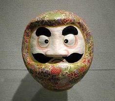 DARUMA MUSEUM (02) ... DARUMA ARCHIVES: Maruishi Kaku