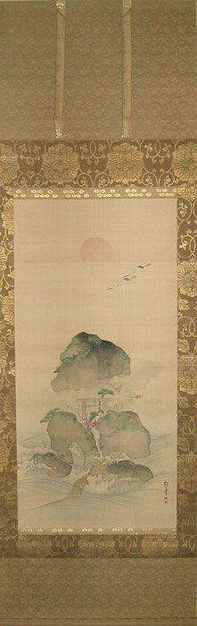 Sakai Hoitsu (1761-1828). Horaisan (Treasure Mountain). Japanese hanging scroll, ink and color on silk; signed Hoitsu-hitsu with artist's seal Bunsen