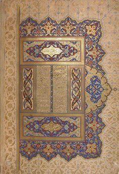 Frontispiece From a manuscript of the Mantiq al-Tayr (The Language of the Birds) of Farid al-Din cAttar, ca. 1600; Safavid Iran (Isfahan)
