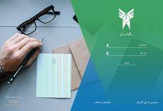 Login Page Design, App Ui Design, Application Design, Mobile Application, Login Website, Portal Design, Sign Up Page, Registration Form, Contact Form
