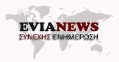 Δύο άτομα από την Νότια Εύβοια τραυματίστηκαν σε τροχαίο στην Ερετρια...