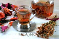 Витаминный травяной чай Barware, Beer, Mugs, Tableware, Kitchen, Kitchens, Root Beer, Baking Center, Ale
