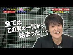 オモクリ監督 2014年11月9日 - YouTube