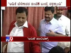 Renukachary Warns 'Blood Shed' over Govt's Move To Ban Arecanut - TV9