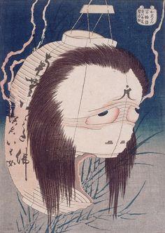 A mesmerizing work by Katshushika Hokusai with all that beautiful form and detail. Katshushika Hokusai Iwa The Lantern Ghost The post Katshushika Hokusai appeared first on Pixelgray. Folklore Japonais, Art Japonais, Japan Illustration, Botanical Illustration, Pintura Zen, Ghost And Ghouls, Google Art Project, Art Asiatique, Katsushika Hokusai