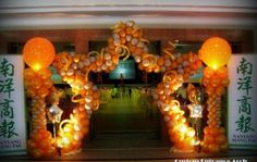 Lighted balloon star arch and columns