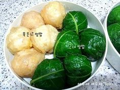 남편 어깨가 으쓱 으쓱-네가지맛 쌈밥 도시락^^ – 레시피 | Daum 요리 Bento Box Lunch For Adults, Lunch Box, Asian Recipes, Healthy Recipes, Rice Bowls, Korean Food, Kimchi, Food Design, No Cook Meals