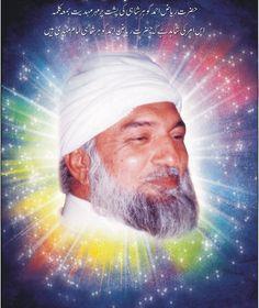 His Divine Lordship Ra Riaz Gohar Shahi.