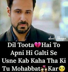 Kbhi nhi judte he tute dil 💔💔💔💔💔💔💔💔 Love Hurts Quotes, Love Song Quotes, Hurt Quotes, Love Quotes For Her, Cute Love Quotes, Romantic Love Quotes, Sad Quotes, Life Quotes, Motivational Poems