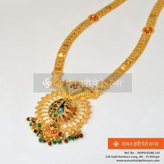 A #gold #necklace with the richness of #Tradition and #Style for the best in you.