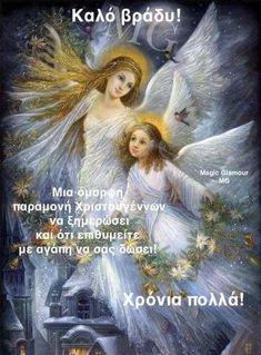 Wicca, Movies, Movie Posters, Angel Wings, Festive, Art, Trust God, Nighty Night, Art Background