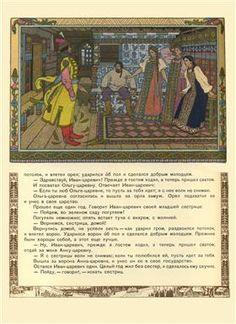 "Illustration for the Russian Fairy Story ""Maria Morevna"" - Ivan Bilibin - 1900 Ivan Bilibin, Fairytale Art, Art Database, Vintage Books, Childrens Books, Illustrators, Fairy Tales, Painting, Artworks"