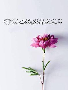 Path to Islam. Beautiful Quran Quotes, Quran Quotes Inspirational, Quran Quotes Love, Allah Quotes, Arabic Love Quotes, Muslim Quotes, Religious Quotes, Islam Allah, Islam Hadith