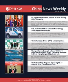 Weekly 48 – What Happened in China for the Week of Jan 30 - Feb 2018 New China, China Travel, Britain, Investing, Shit Happens, Technology, News, Tecnologia, Tech